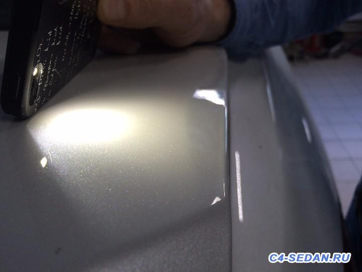 Крышка багажника и ее открытие - IMG_2840.JPG