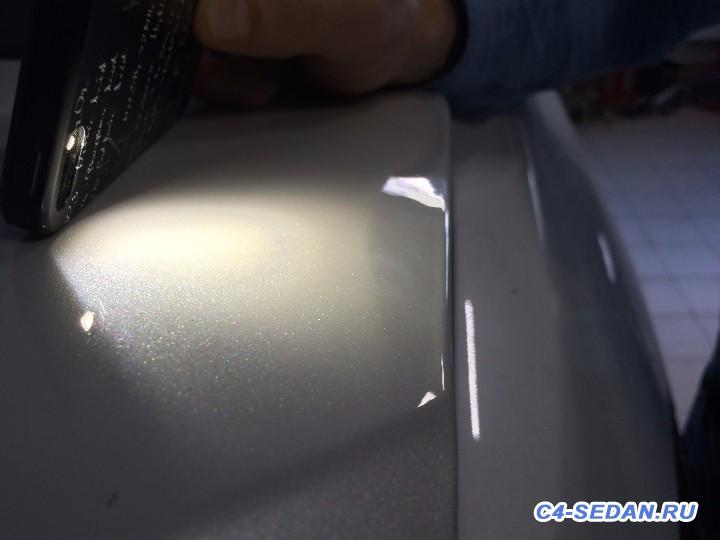 Крышка багажника и ее открытие - IMG_2841.JPG