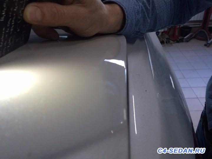 Крышка багажника и ее открытие - IMG_2842.JPG