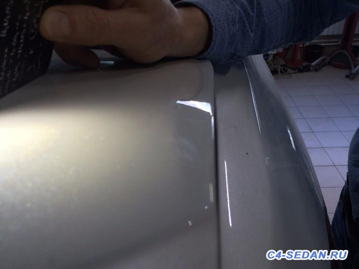 Крышка багажника и ее открытие - IMG_2843.JPG