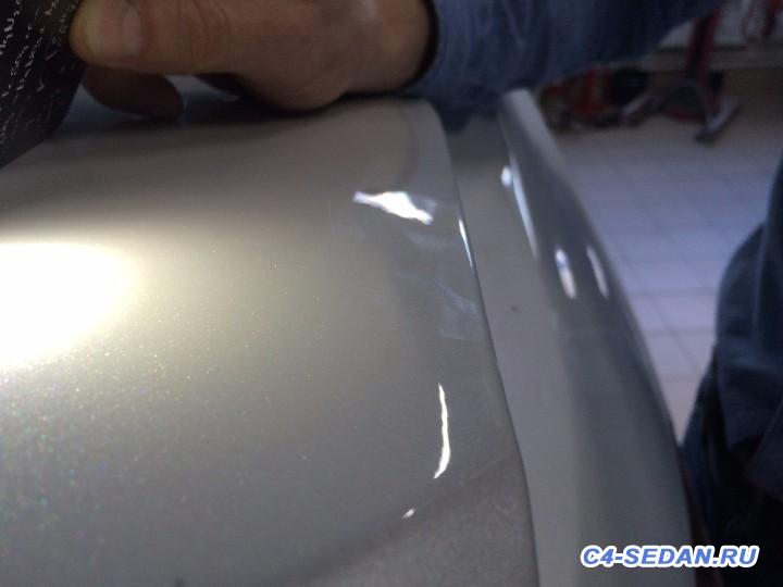 Крышка багажника и ее открытие - IMG_2844.JPG