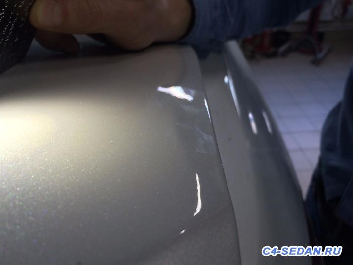 Крышка багажника и ее открытие - IMG_2845.JPG