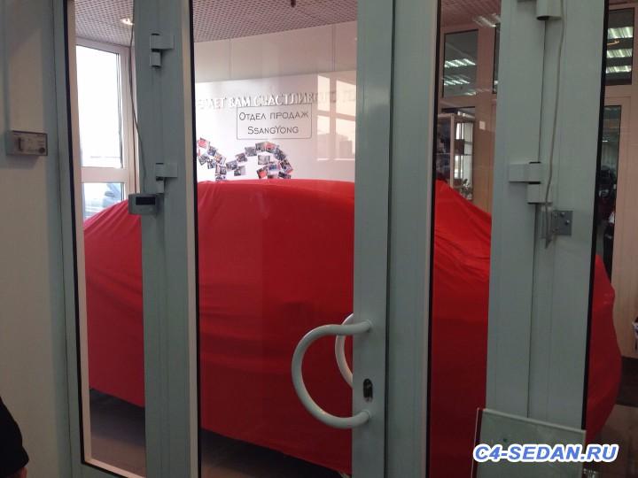 Фотографии владельцев и их Citroen C4 Sedan - IMG_4817.JPG
