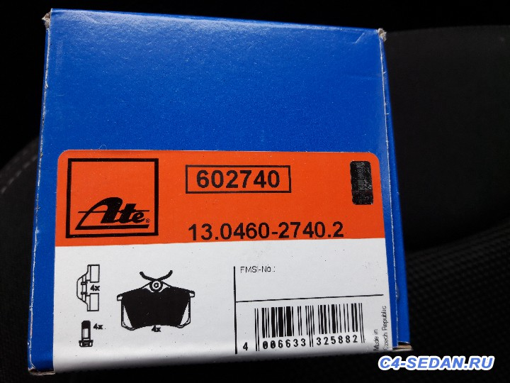 Тормозной суппорт, тормозные диски и колодки - 20160908_131111.jpg