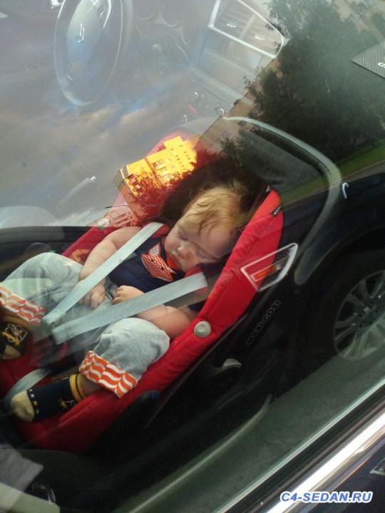 Наши детки в наших авто - IMG_20160803_204616.jpg