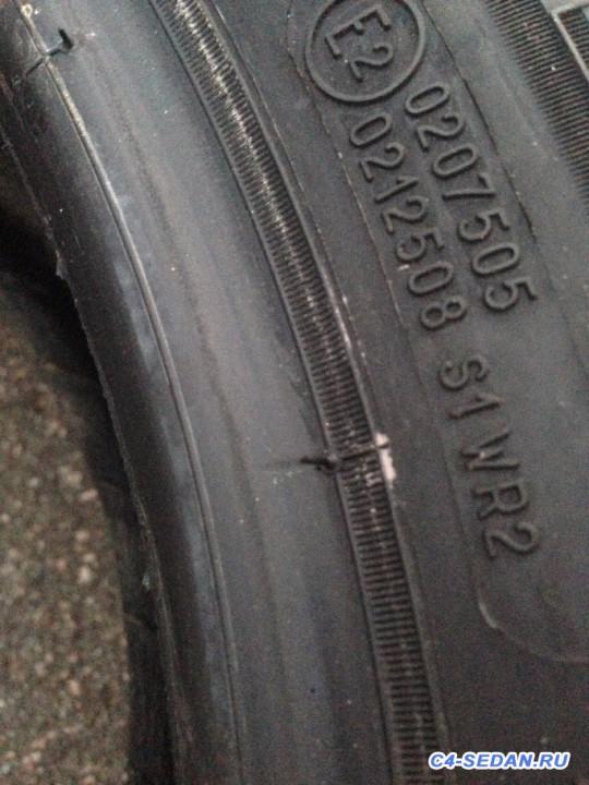 [СПб][РФ] Продам новые зимние шины Michelin 215 55 R16 - image.jpeg