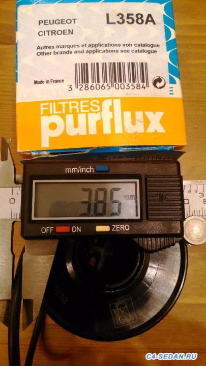 Масляный фильтр - 14747567426141553668018.jpg