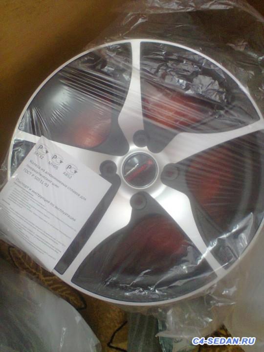 Кто какие диски поставил не оригинал  - фото0019[1].jpg