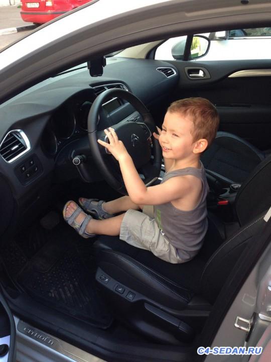 Наши детки в наших авто - citro.JPG