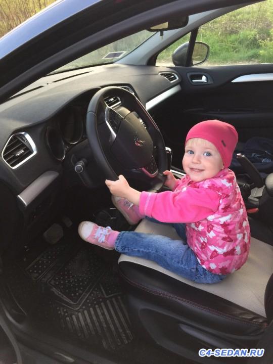 Наши детки в наших авто - IMG_0151.JPG
