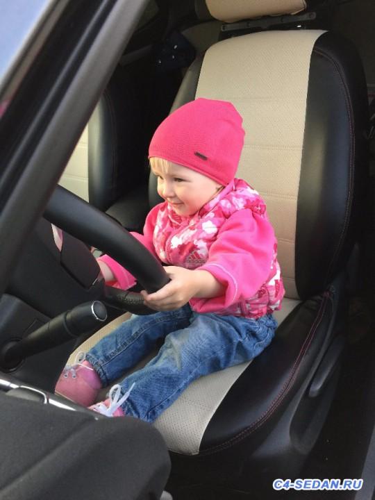 Наши детки в наших авто - IMG_0147.JPG