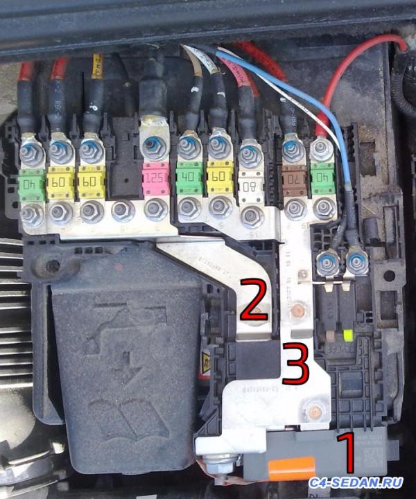 Не работает ВСЯ электрика - Без имени-1.jpg