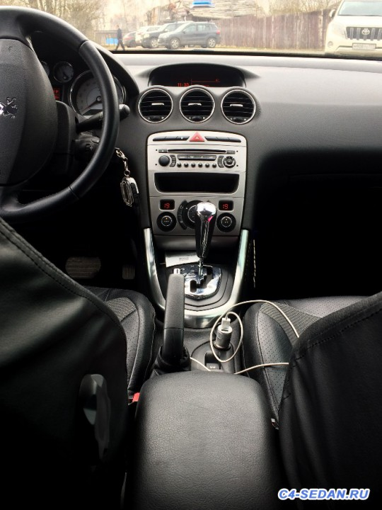 [Москва] Продам Peugeot 308 - IMG_0893.JPG