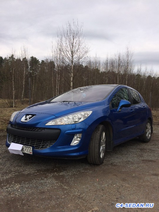 [Москва] Продам Peugeot 308 - IMG_0886.JPG