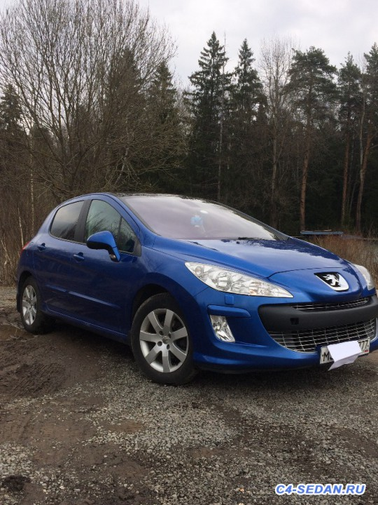[Москва] Продам Peugeot 308 - IMG_0887.JPG