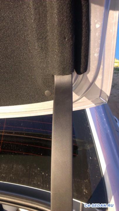 Доработка накладок на дуги багажника - IMAG1374.jpg