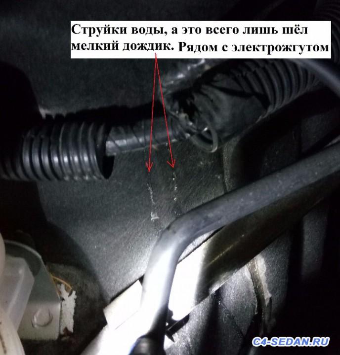 Официальные ответы ПСА Рус - Прил_2-005.jpg