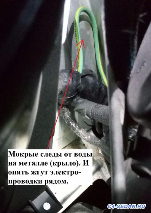 Официальные ответы ПСА Рус - Прил_2-006.jpg