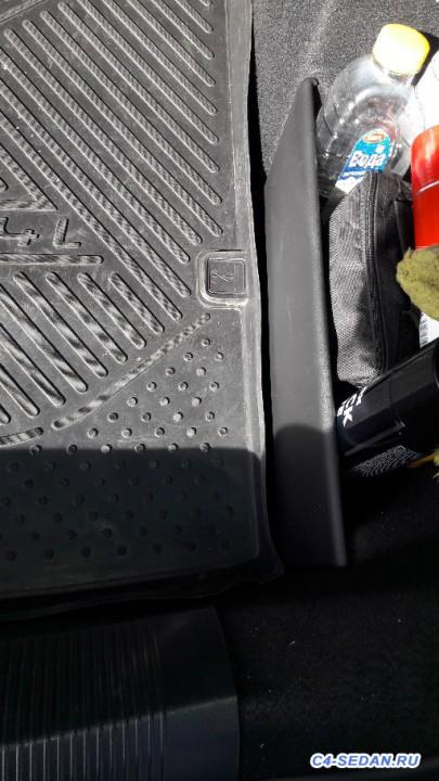 Карманы по бокам в багажнике - 20171103_123814.jpg