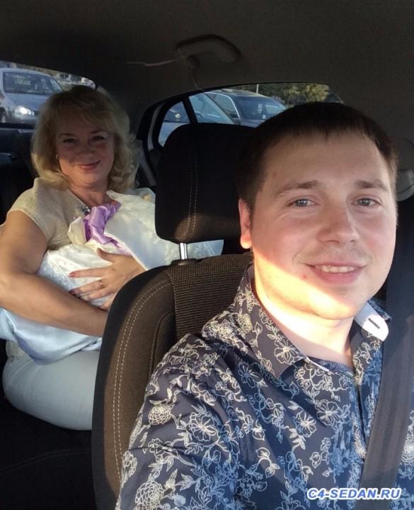 Наши детки в наших авто - IMG_1300.JPG