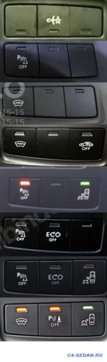 Разъёмы в автомобиле схемы подключения, маркировки  - 2018-02-20_104033.png