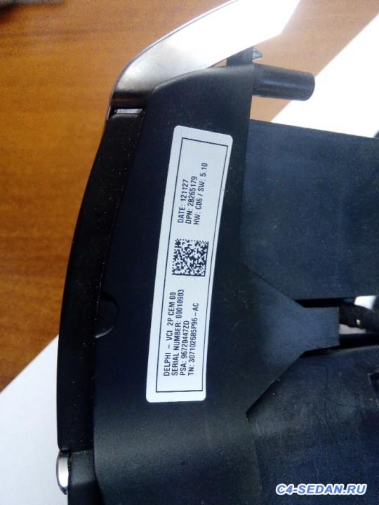 [Рязань][ТК][Почта][РФ] Продам верхние кнопки от руля - IMG_20180401_132439.jpg