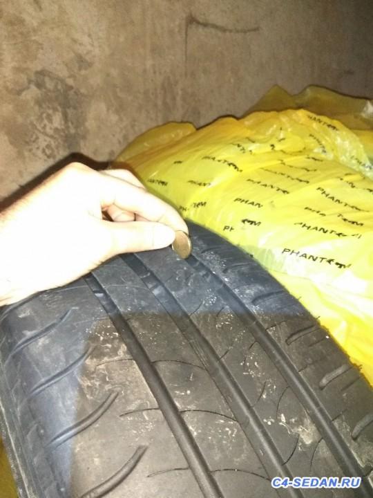 [Петербург] Продам летние Michelin Energy Saver 205 55 R16 91V - IMG_20180504_222105.jpg