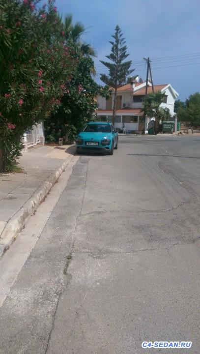 Citroen С4 Cactus - IMAG0144.jpg
