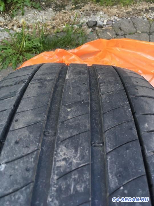 [Москва] Продам шины б у Michelin Primacy 3 215 50 17 - IMG_8343.jpg