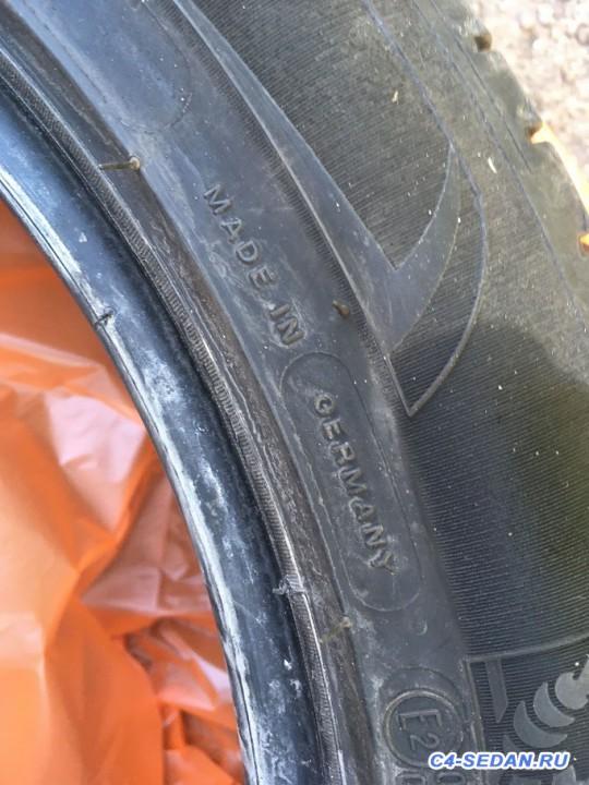 [Москва] Продам шины б у Michelin Primacy 3 215 50 17 - IMG_8337.jpg