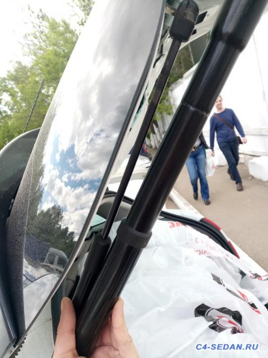 [БЖ C4B7] Электропривод багажника - IMG_20170527_144848.jpg