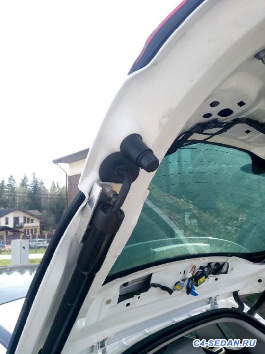 [БЖ C4B7] Электропривод багажника - IMG_20180502_172310.jpg