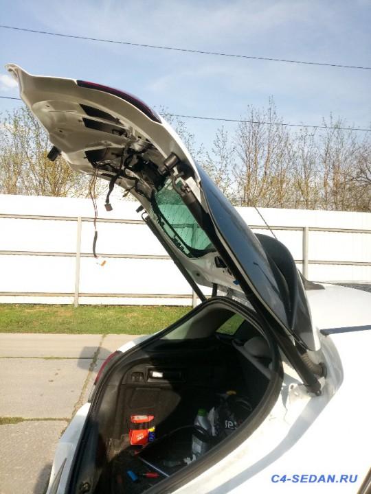 [БЖ C4B7] Электропривод багажника - IMG_20180502_172250.jpg