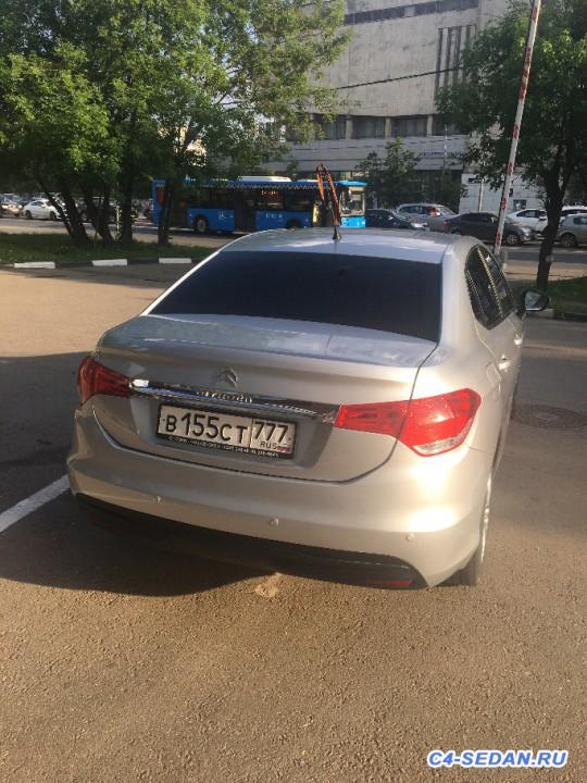 [Москва] Продаю Citroen C4,2013 - IMG_1414.JPG