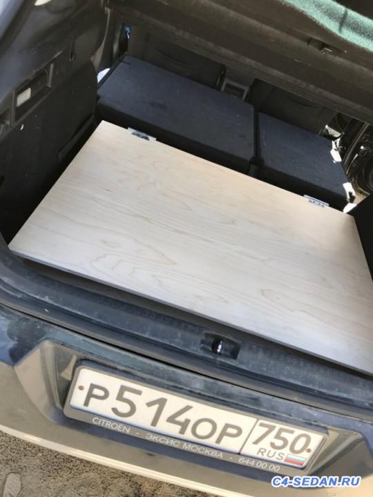 Как улучшить звук в нашем автомобиле? - px9Ls-vF75A.jpg