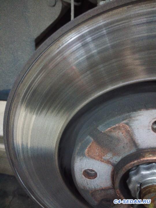 Тормозной суппорт, тормозные диски и колодки - IMG_20151025_092619.jpg