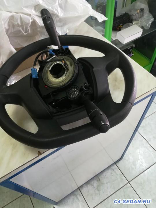[Тамбов][ТК]Продам руль и подрулевой. - IMG_20180911_101558.jpg