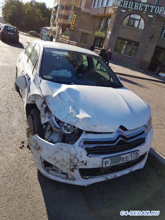 Аварии с участием C4 седан - 20180923_160600.jpg