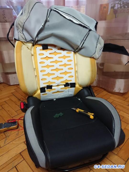 Не работает подогрев сидений - DSC_1523.JPG