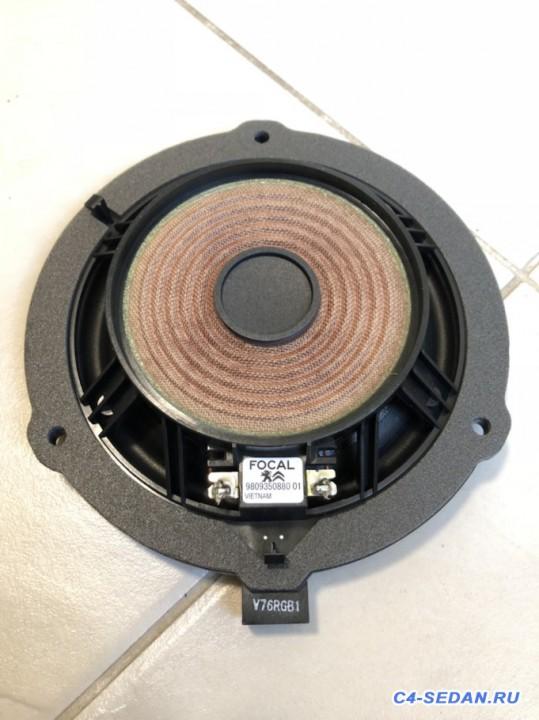 Замена штатной акустики с минимальными переделками - СЧ.jpg