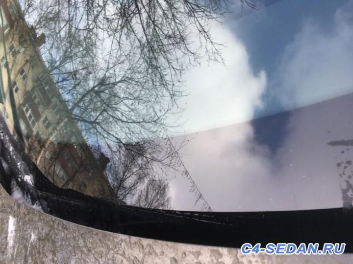 Лобовое стекло с обогревом - IMG_1402.JPG