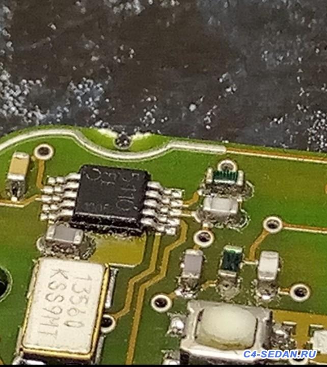 Citroen выкидной чип ключ E25CI009 3 кнопки - S90311-16220914.jpg