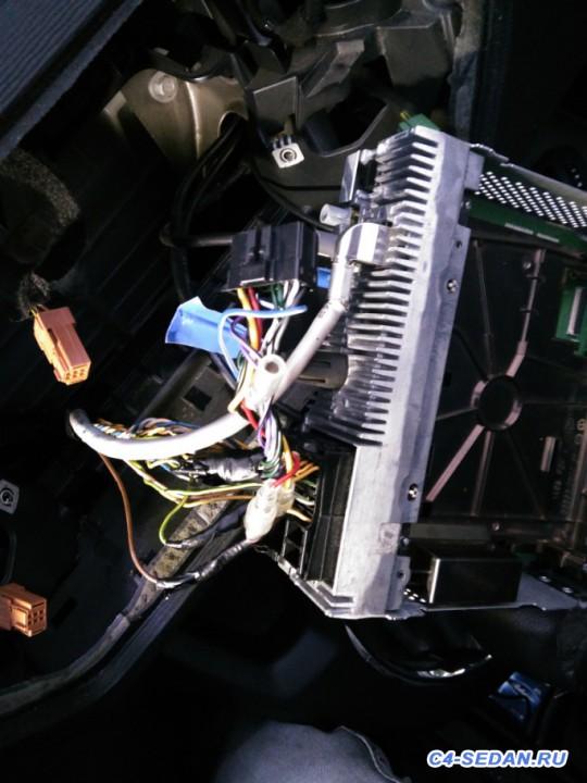 Проблемы с ГУ RT6 eMyWay - 156260599373561501501.jpg