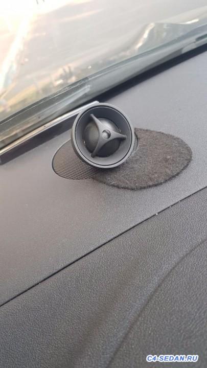Как улучшить звук в нашем автомобиле? - IMG-20190911-WA0019.jpg