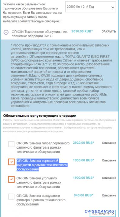ОД ТЕХИНКОМ-Авто - с.png