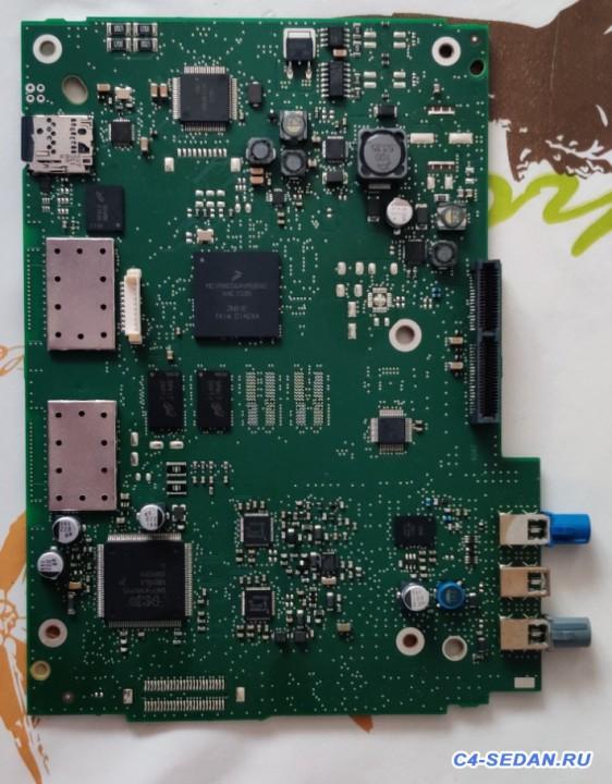 Как изменить настройки SMEG, без дилерского доступа. - IMG_20191222_143607__01.jpg