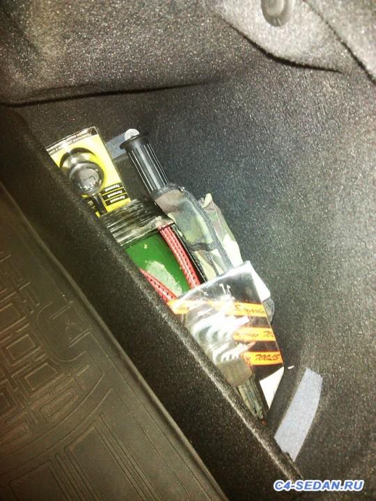 Карманы по бокам в багажнике - IMG_20151201_185109.jpg