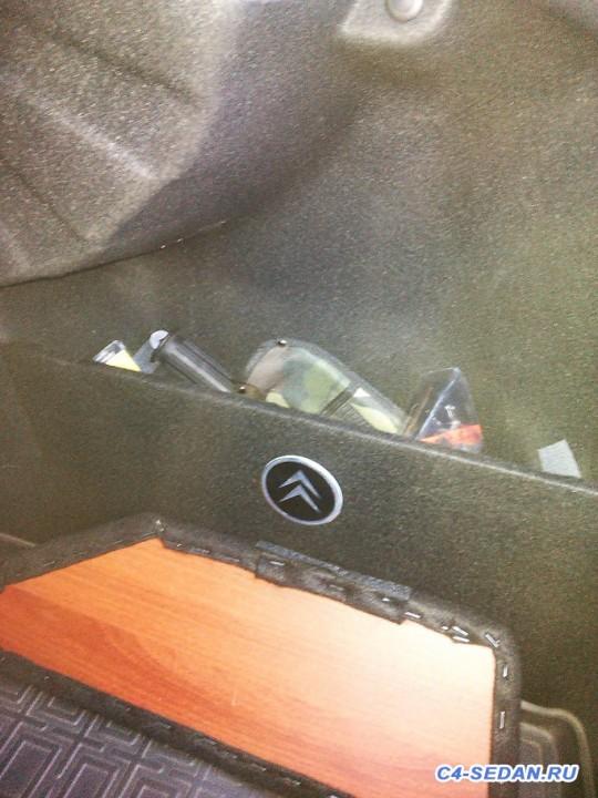 Карманы по бокам в багажнике - IMG_20151204_155953.jpg