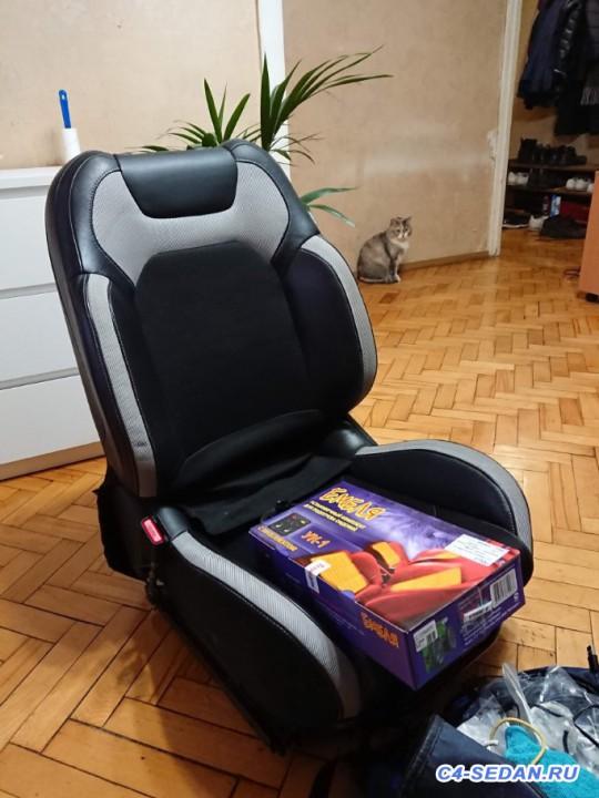 Не работает подогрев сидений - _20200105_212029.JPG