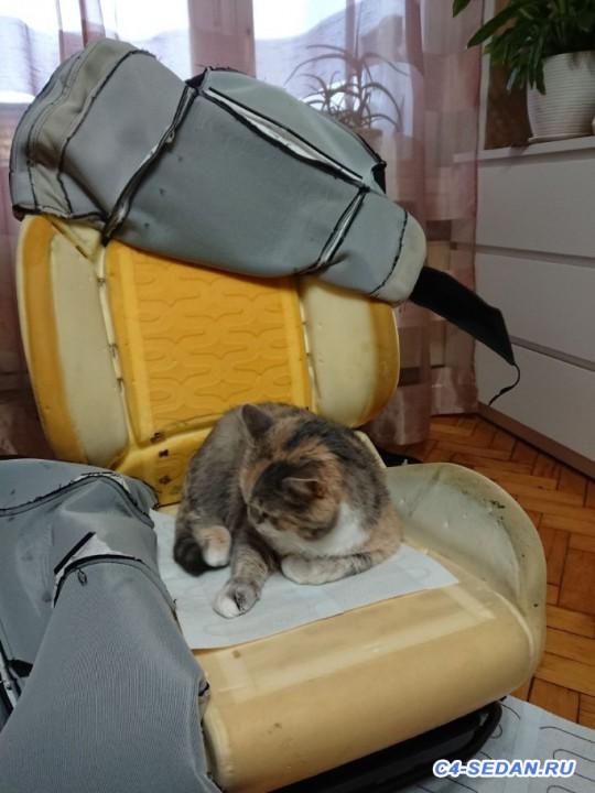 Не работает подогрев сидений - _20200105_212722.JPG